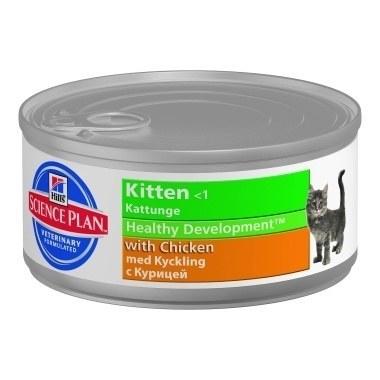 Hill's Science Plan Kitten Wet Chicken