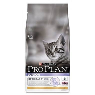 Purina Pro Plan Feline Junior Rich in Chicken