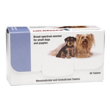 Milbemax Small Dog & Puppy Wormer