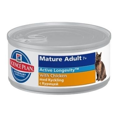 Hills Science Plan Feline Mature Adult 7+ With Chicken